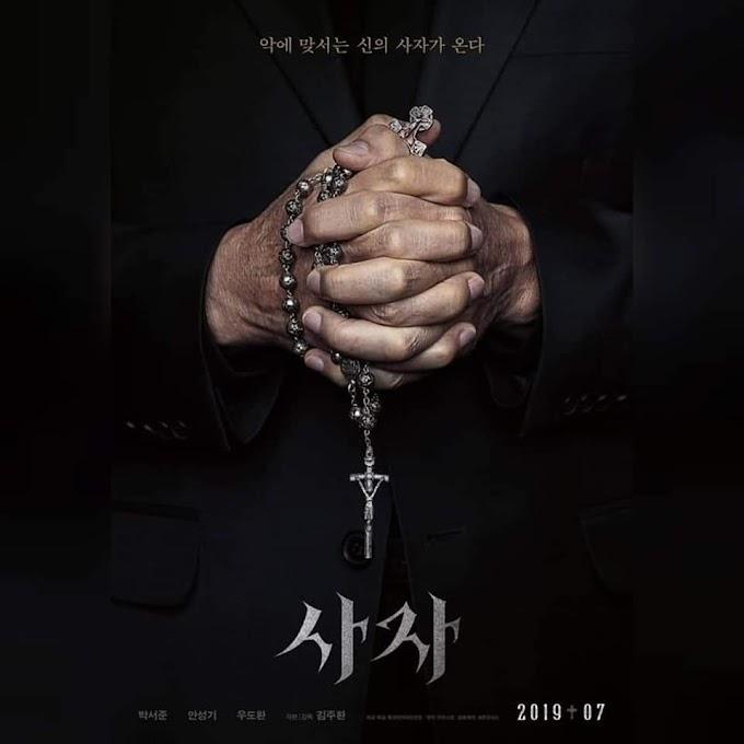 Coming Soon Film 'The Divine Fury Yang Akan Rilis Juli 2019 Mendatang