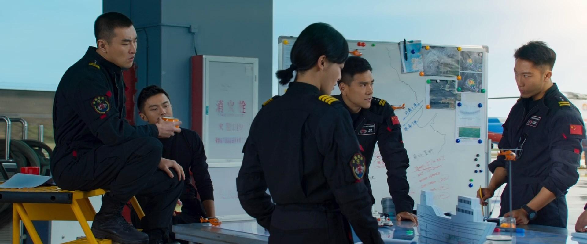Equipo de Rescate (2020) 1080p WEB-DL