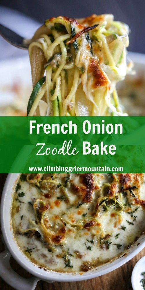 FRENCH ONION ZOODLE BAKE #recipes #vegetable #vegetablerecipes #food #foodporn #healthy #yummy #instafood #foodie #delicious #dinner #breakfast #dessert #lunch #vegan #cake #eatclean #homemade #diet #healthyfood #cleaneating #foodstagram