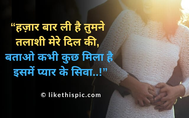 dil love shayari image