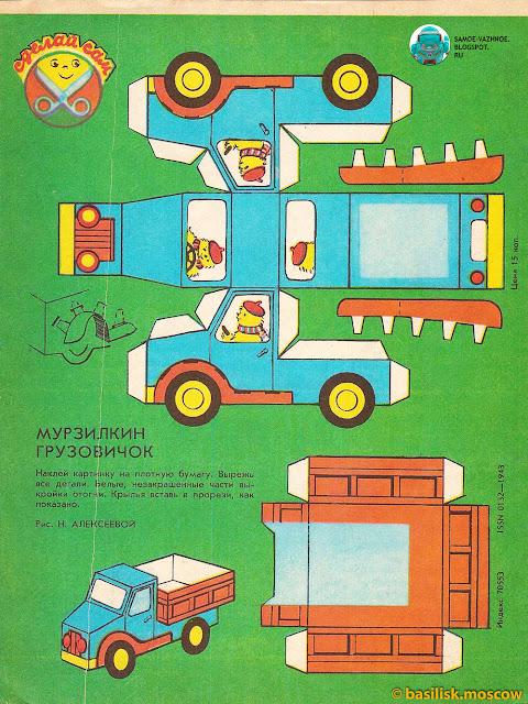 Поделка автомобиль своими руками для детей
