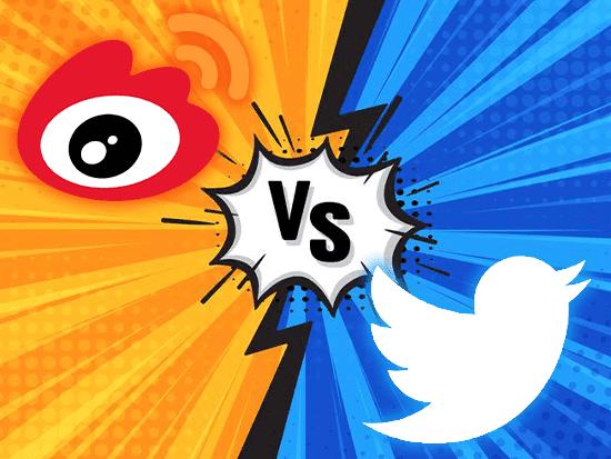 ما الذي يميز تويتر الصين عن تويتر العالم