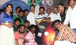 Konjam Konjam Movie Audio Launch