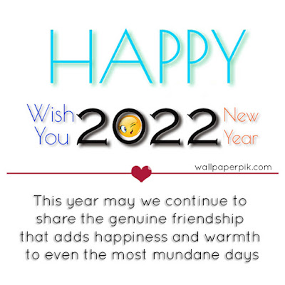 2022 happy new year images 2022