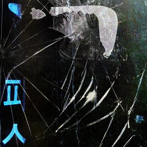 HD BL4CK – Pieces