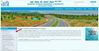 how-to-apply-for-driving-license-online-sarathi-website-2