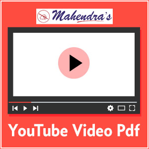 Video- PDFs: 07-06-19---Here we are providing you pdf of all the videos held on our official YouTube Channel Mahendras on 07-06-19. These pdf will be beneficial for your upcoming exams