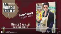http://blog.mangaconseil.com/2019/06/video-bande-annonce-la-voie-du-tablier.html