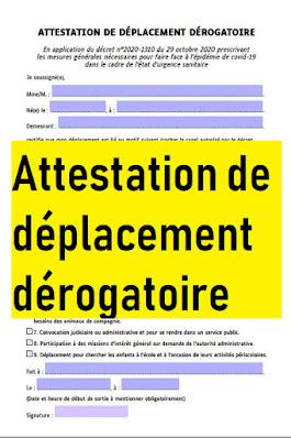 attestation de déplacement dérogatoire couvre feu