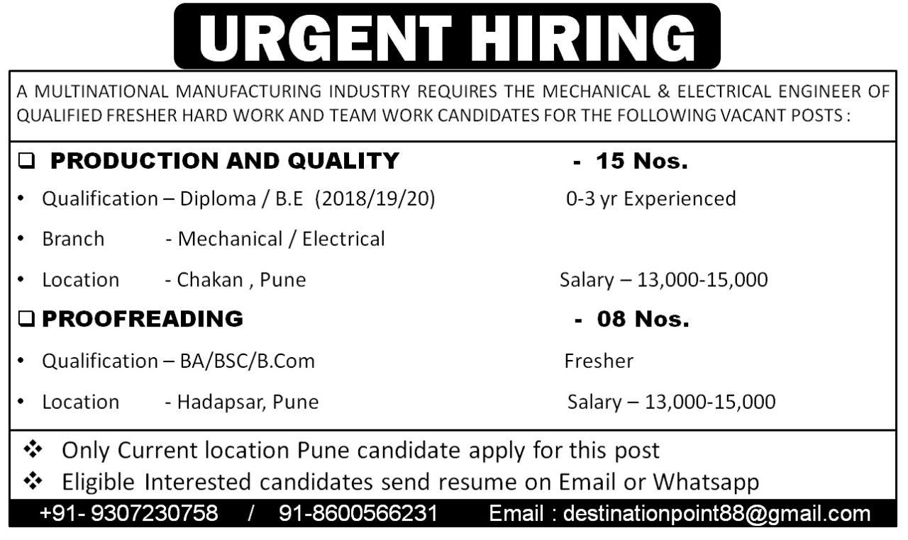 Diploma / BE /B.Tech And  BA/BSc/B.Com Job vacancy In Pune, Maharashtra