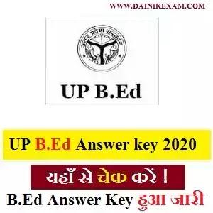 UP B.Ed JEE Answer Key 2020 Qustions Papers UP B.Ed Entrance Exam Answer key & Cutt Off Marks 2020, DainikExam com