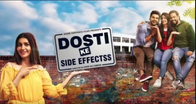 Latest Bollywood News- Sapna Choudhary Starrer Dosti Ke Side Effects Performs Well on Day 1 at Box Office