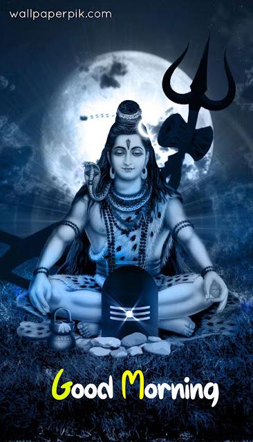 bhole nath good morning wish image hindi