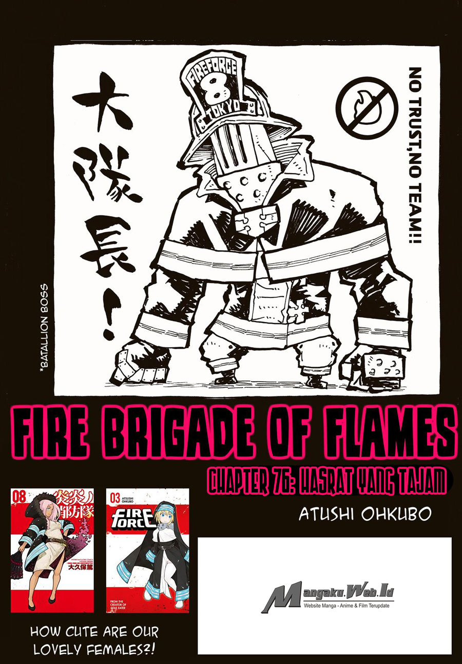Fire Brigade of Flames Chapter 76-2