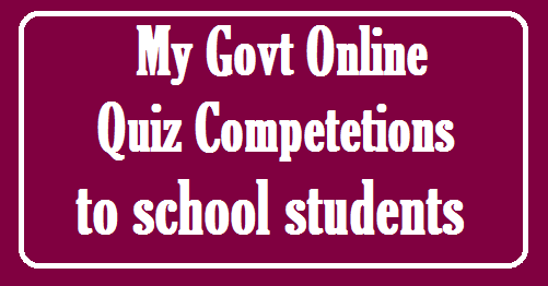 My Govt Online Quiz Competetions to school students /2019/08/my-gov-online-quiz-competitions-to-indian-school-students.html