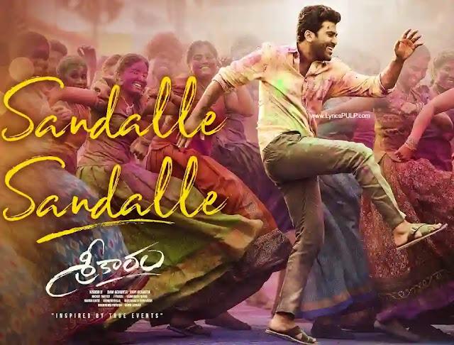 Sankranthi Sandhalle Song Lyrics - SREEKARAM Movie