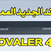 تعرف على العملاق الوافد الجديد في الاسواق Novaler 4K