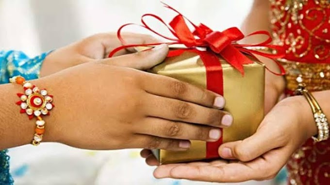 Rakshabandhan 2021: Gift Ideas for Brother and Sister