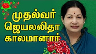 Chief Minister J Jayalalithaa passed away!