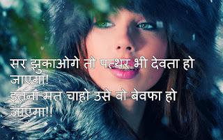 shayari dp download free