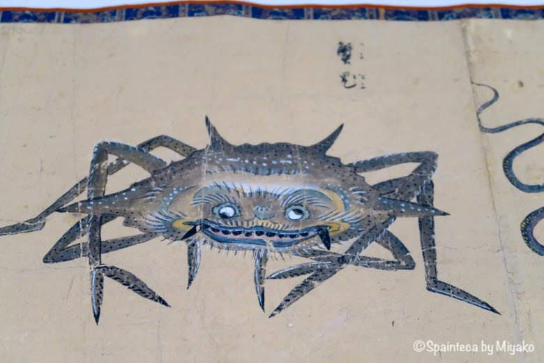 マドリードで鑑賞する日本の妖怪鬼とたぬきと蟹《Yokai: Iconografía de lo fantástico》