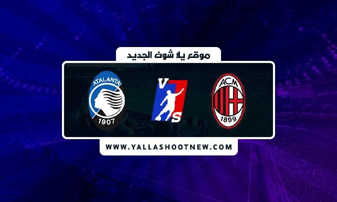 نتيجة مباراة ميلان واتلانتا اليوم 2021/10/3  في الدوري الايطالي