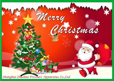 Kartu Ucapan Hari Natal 2017