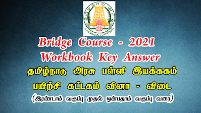 1 - 9th Standard Bridge Course Work Book and Key Answers Download Pdf 2021