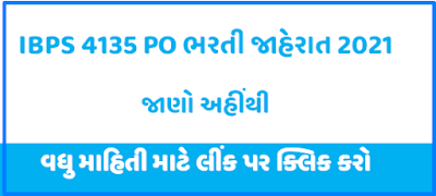 IBPS 4135 PO Recruitment 2021 | www.ibps.in