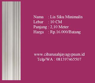harga lis profil gypsum minimalis per batang