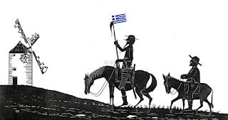 Τα «εθνικιστικά» συλλαλητήρια και η «αστική» αριστερά