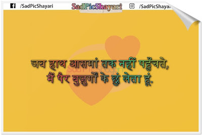 Two line shayari on life in hindi