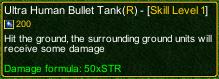 naruto castle defense 6.3 Choji Big Human Bullet Tank R01 detail