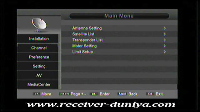 1506c Sim Receiver Software [canariasdeportiva]