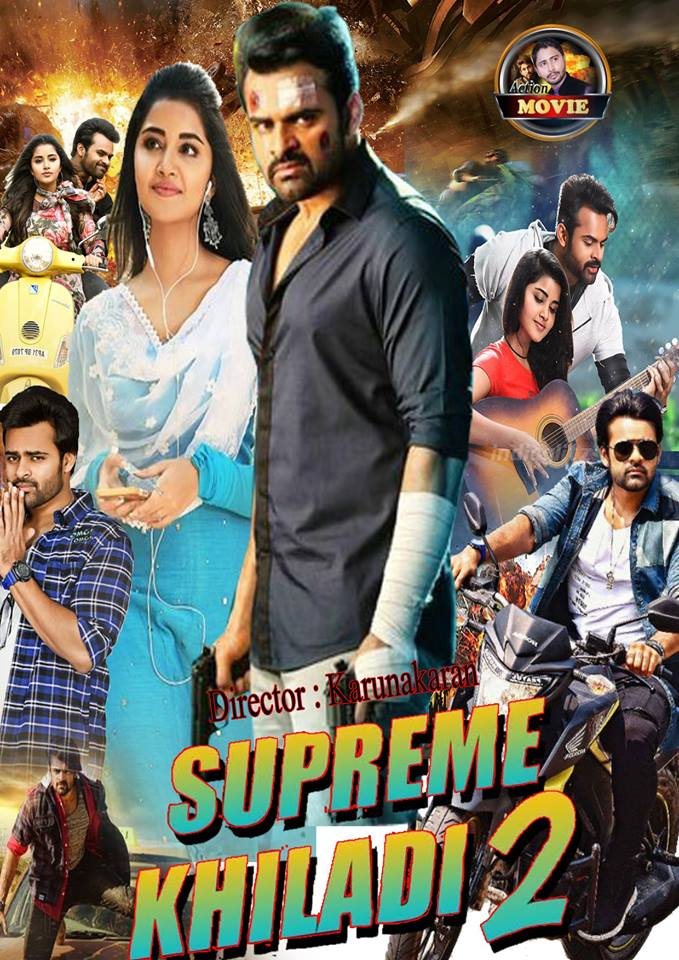Supreme Khiladi 2 (Tej… I Love You) 2018 Hindi Dubbed 720p HDTVRip 900MB