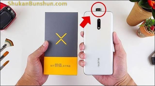 Mengubah kualitas gambar hp Realme video resolusi