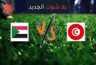 نتيجة مباراة تونس والسودان اليوم الجمعة بتاريخ 09-10-2020 مباراة ودية