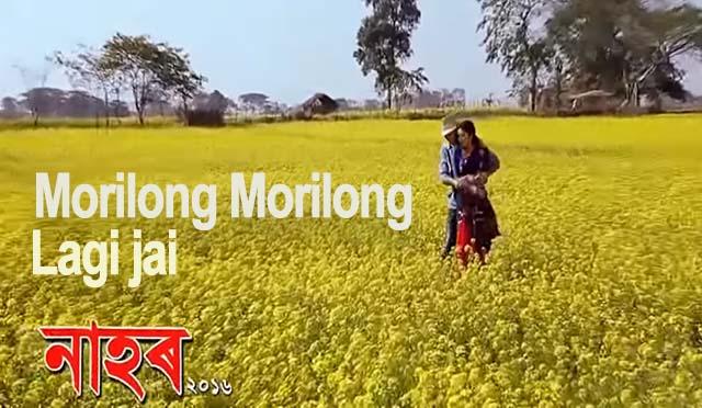 Morilong Morilog Lagi Jai (lyrics)