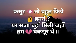 Best Top 50 Music Lovers Whatsapp Status in Hindi