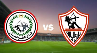 منشاهدة مباراة الزمالك ضد طلائع الجيش 20-05-2021 بث مباشر في الدوري المصري