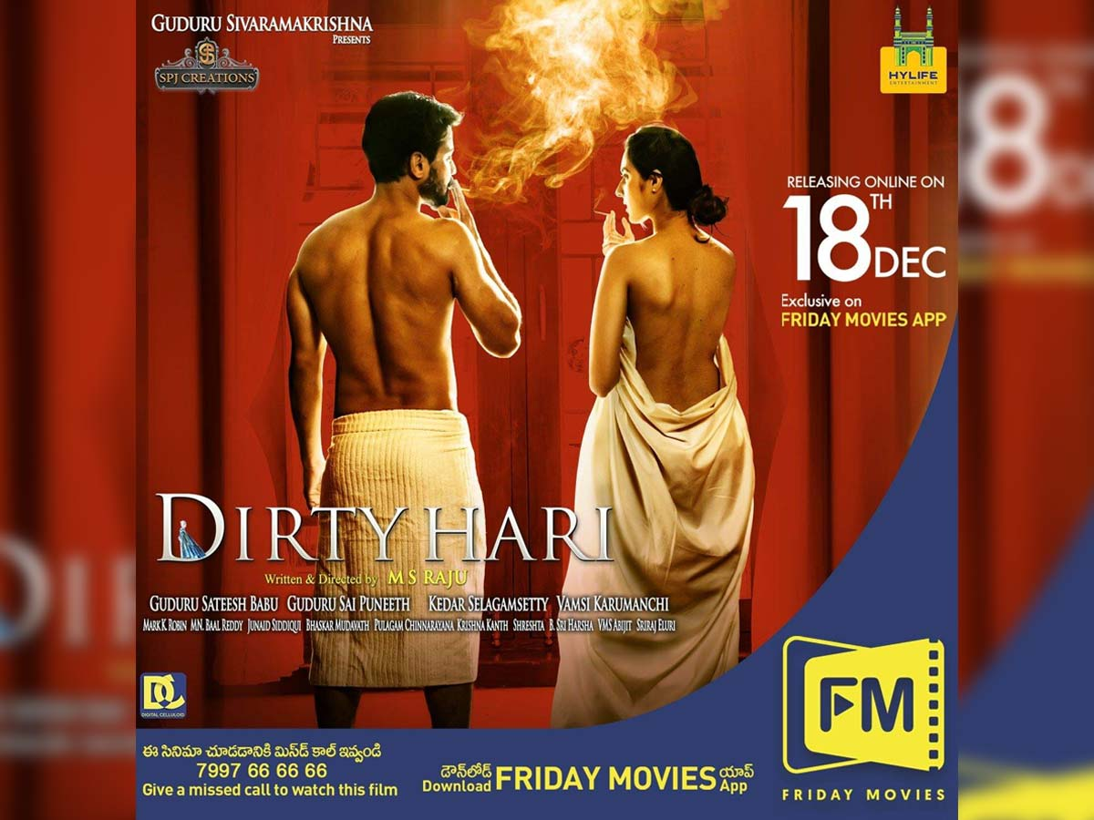 Dirty Hari Movie Gets New Records Views In Friday Movies ATT App - 3Movierulz