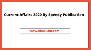 Current Affairs 2020 By Speedy Publication
