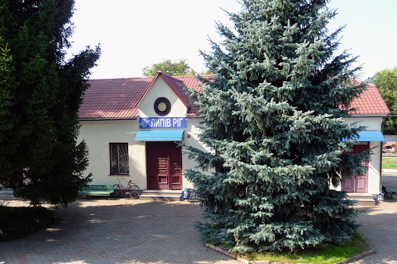 Липів Ріг. Чернігівська область. Залізничний вокзал
