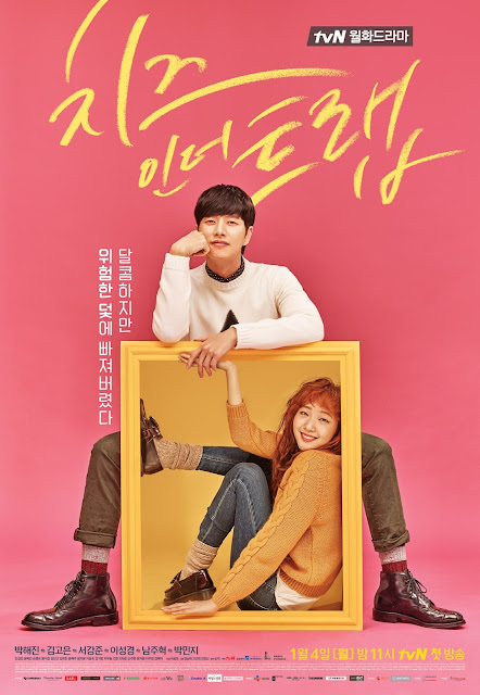 Korean Drama Cheese in the Trap 2016 Subtitle Indonesia