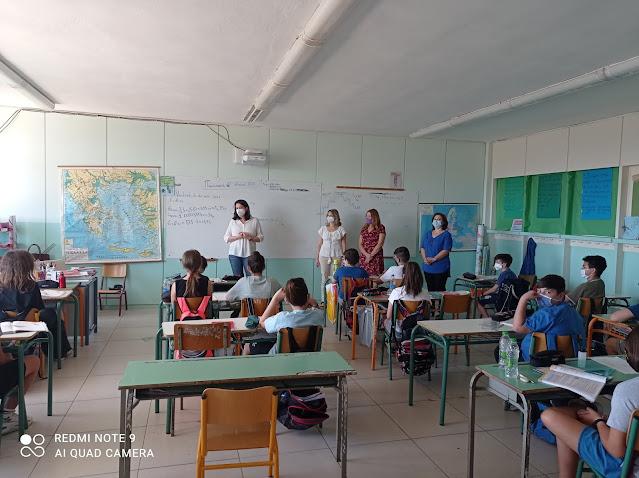 Η Υπουργός Παιδείας Νίκη Κεραμεως στο 6ο Δημοτικό σχολείο Άργους