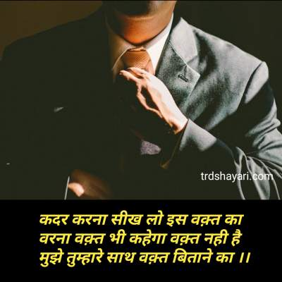 Whatsapp status for life