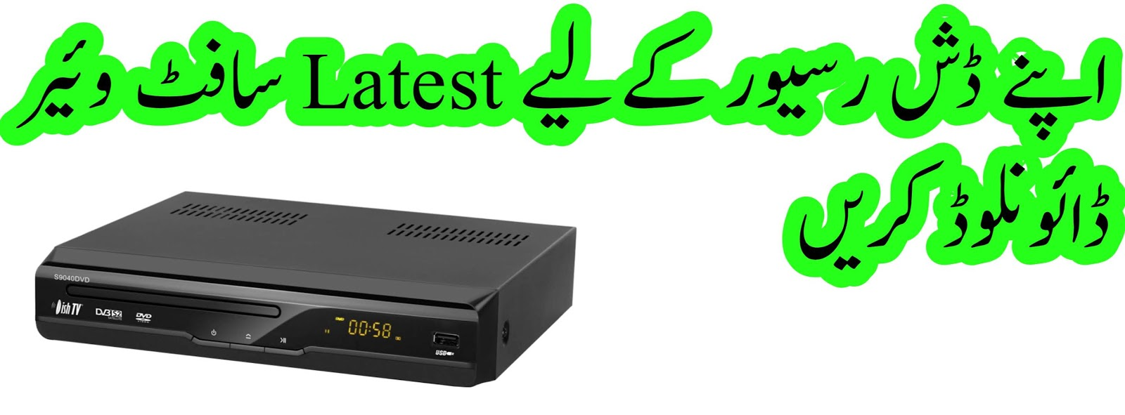 Starsat SR-4050 HD Extreme New Power VU Software July 2019