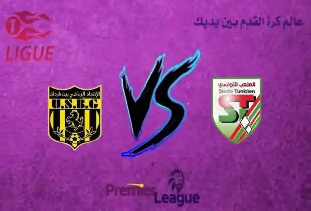 الدوري التونسي,اتحاد بن قردان,الملعب التونسي