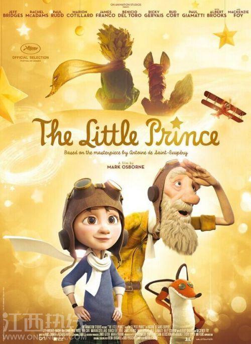 The Little Prince เจ้าชายน้อย (2015)