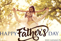 Happy Father's Day 2020: Top 50+ Best Wishes, Images, Status, Quotes, Whatsapp and Facebook Status Messages